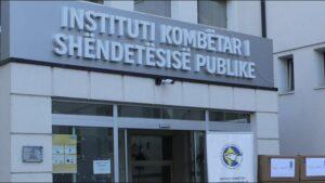 IKSHPK anulon konkursin për laborant pas interesimit të Gazetës Shneta